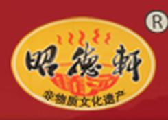 安�账拗菡训滦�餐饮服务有限公司